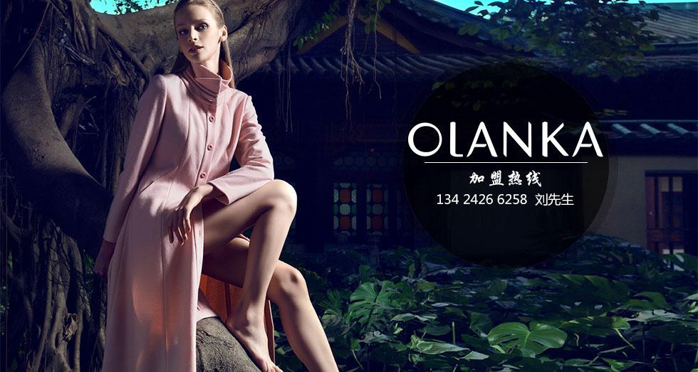 欧兰卡品牌女装图