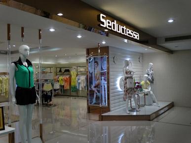 斯妲黛莎品牌旗舰店店面第二张