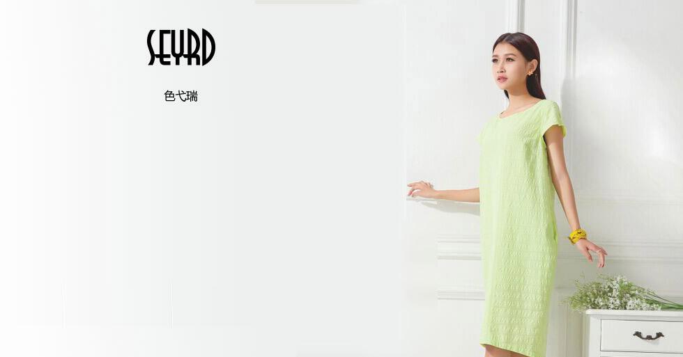 色弋瑞品牌女装图