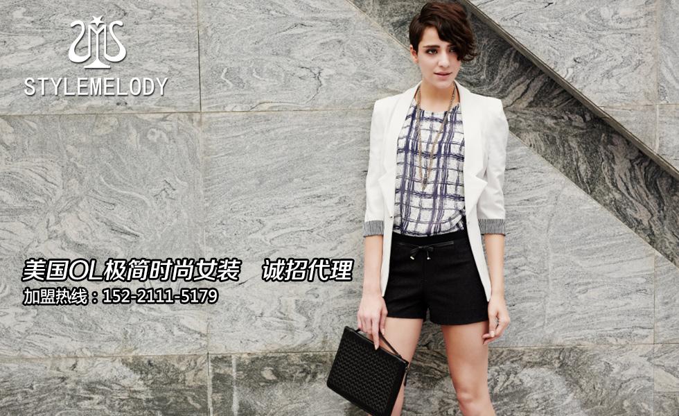 创迎服饰品牌女装图
